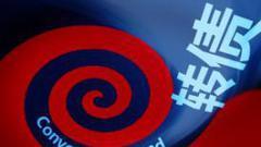 250家公司不满足新规定增条件 可转债有望受宠(名单)