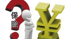 保监会回应险资举牌:股权投资应该以财务投资为主