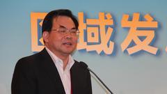 范恒山:当前中国区域经济的八个特点