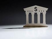 郭树清3.15首秀@消费者:银行销售理财有这三个绝不容许