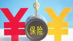2016年中国保险消费者信心指数为71.2 保险消费者信心提升