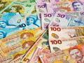 新西兰联储维持利率在1.75%不变 特朗普保护主义仍是风险因素