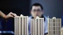 楼市捞金术:我是怎么在9个月里把房价炒高两三倍的