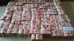 """揭秘地下钱庄:一年如何向外""""搬走""""9000亿"""