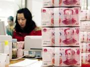 保险业脱虚向实成效显现 去年为实体经济融资超7万亿