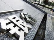 江苏银行2017年净利120亿 金融科技投入达营业收入1%