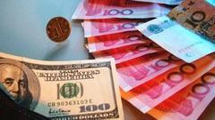 最准预测分析师:人民币2018年底将升至6.45