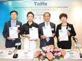 港股再吹新股风 泰和小贷(8252.HK)登陆香港创业板