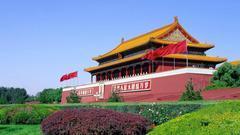 中国距航母强国还有多远?丨微解读