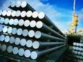 黑色系强势反弹 化工品全面上扬PVC继续领涨