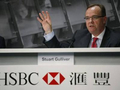 沙特阿美IPO落定香港?汇控作顾问 央企财团作基石