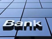 银行总行分行博弈:成也指标 败也指标