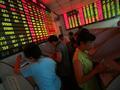 外媒:弃港股转投A股 中国股市重挫吸引国际大型投资人