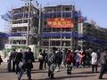 韩媒:济州外国人持有建筑中七成在中国人名下