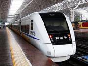 雄安新区高铁最新线路图曝光 共5条设雄安站及东站