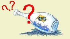 奶茶第一股香飘飘陷增长瓶颈 营收下滑难保投资者利益