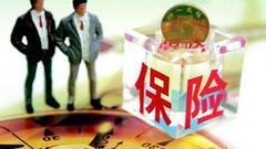 永安财险黑色12月:股东势不两立 监管难调停