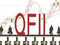 217份年报透露QFII最新持仓动向 新进与增持7只个股