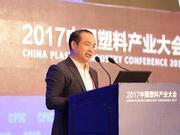 潘爱华:供给侧结构性改革是石化行业转型的唯一出路