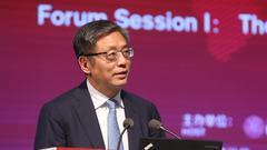 中投副董事长屠光绍:一带一路为企业跨境投资提供机遇