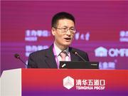 央行陆磊强调打破刚兑:公募基金最成功 跌了没人要索赔