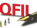 QFII和RQFII 在A股配置力度将提高