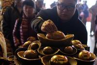 黄金期货创8个月来最高收盘价 联储决议后续涨