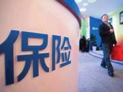 传浙商财险收监管函 被要求停止增设分支机构