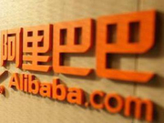 阿里巴巴股价上涨1% 财报远超预期