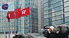 史美伦:不担心港股A股化 应该让内企香港化
