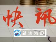 快讯:美团点评餐饮外卖业务营收下降 股价大跌8.19%