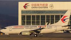 东航一航班遇气流颠簸致4人重伤 许多乘客被甩出座位