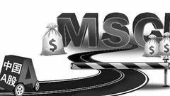 国金证券李立峰点评A股入MSCI:功在当代 利在千秋