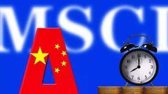 MSCI决定把中国A股纳入MSCI新兴市场指数