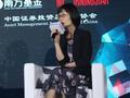 南方基金鱼晋华:养老金投资需求增强 FOF迎风口