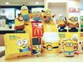 麦当劳股价强势不改 小黄人主题餐厅亮相