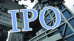 渤海证券启动A股IPO:净利下滑 急待IPO补血