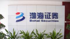 渤海证券旗下资管产品重仓航发动力巨亏 期间狂发多篇研报唱多
