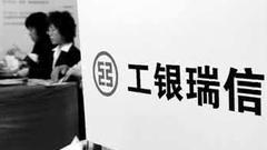 证监会对委外资金说NO 严禁基金沦为特定委托人通道