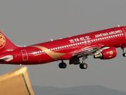 儿童逃票事件同机乘客:吉祥航空表示将赔偿200元