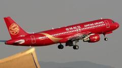 儿童逃票事件同机乘客:吉祥航空表示将每人赔偿200元
