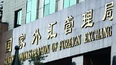 外汇局:保障有能力的企业参与真实合规对外投资活动