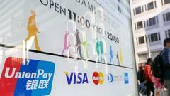 银联对支付机构推5级评分制 限制支付机构直连银行