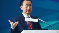 王健林:积极响应国家号召 决定把主要投资放在国内