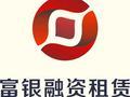 富银融资股份附属与客户订立保理协议