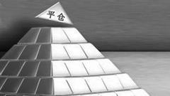 """多公司现平仓危机 实控人无股可押停牌想""""招"""""""