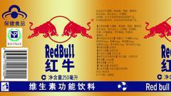 华彬力推新品规避风险 3年后功能性饮料市场规模有望接近700亿元