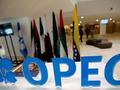 特朗普阻击黄金强美联储 油价重挫OPEC难解困局