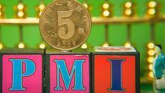 7月财新服务业PMI微降至51.5 综合PMI升至四个月高位