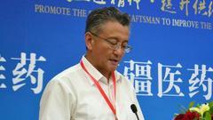 中国区域经济学会王文明:制药企业需提高差异性特质